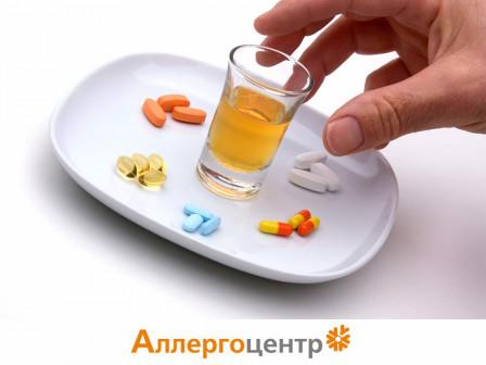 Методы лечения в Аллергоцентре.