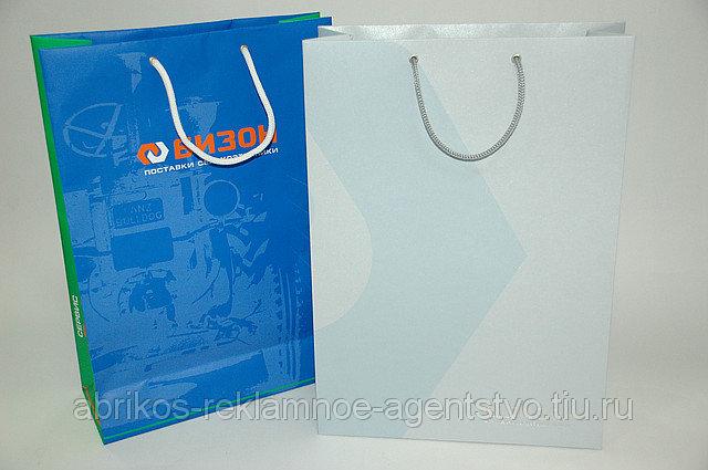 Пакеты бумажные из дизайнерской бумаги размер 25х35 см