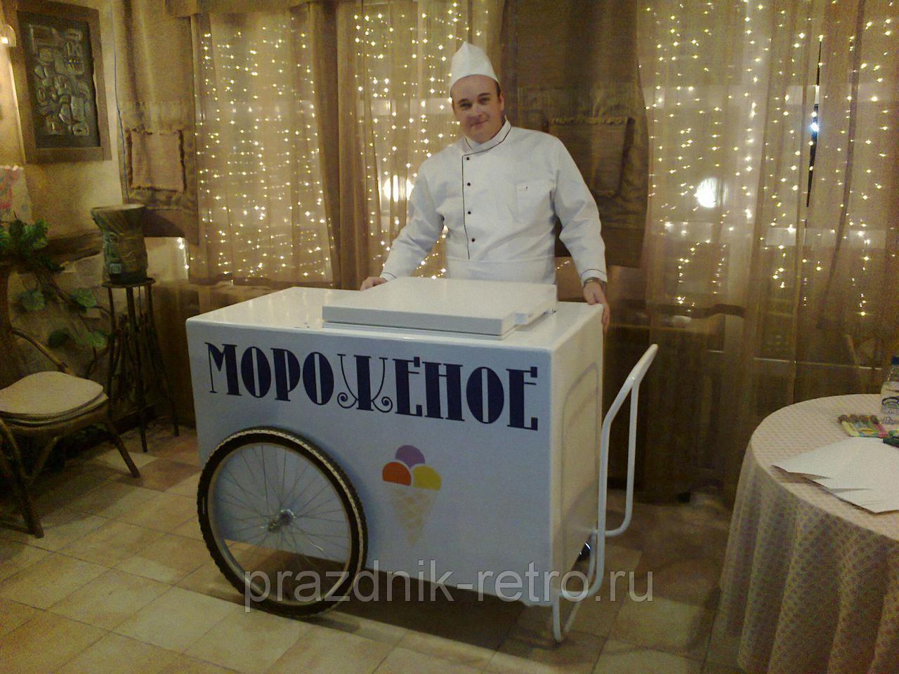 Ретро тележка с мороженым