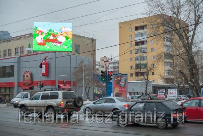 Экран на ул Первомайская ул Луначарского (Кафе Пожарка)