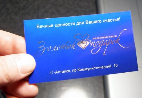 Изготовление визиток и любой печатной продукции, брошюровка, вёрстка.