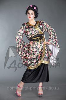 Японский костюм (женский)