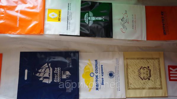 Пакеты бумажные и полиэтиленовые , размером 30х40 см, 40х50 см