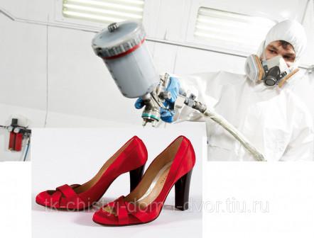 Покраска обуви Красный