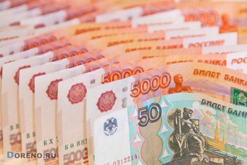 Кредит гражданам Российской Федерации