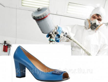 Покраска обуви синий