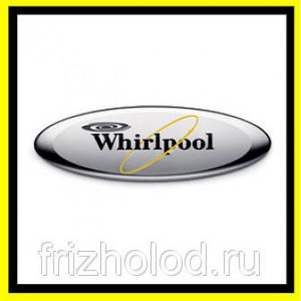 Ремонт холодильников Whirlpool на дому в Казани
