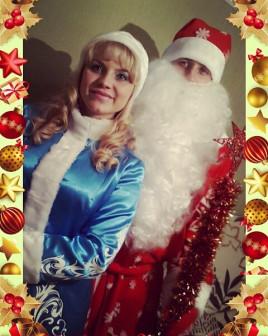 Поздравление Деда Мороза и Снегурочки на дому!