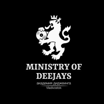 MINISTRY OF DEEJAYS