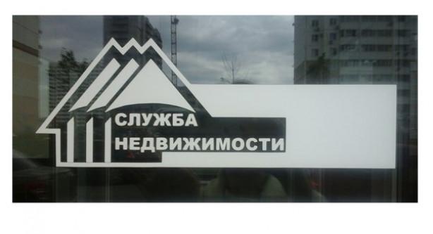 Продажа - аренда недвижимости в ЖК Московский Краснодар