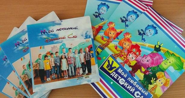 Выпускные фотокниги для детского сада и школы.