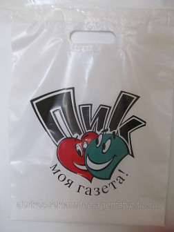 Нанесение логотипа на пакет в Ростове на Дону