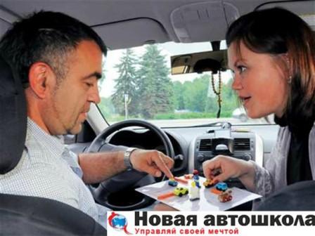 Восстановление навыков вождения.