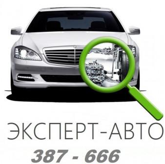 Требуется Автомеханик - Автослесарь в Автосервис!