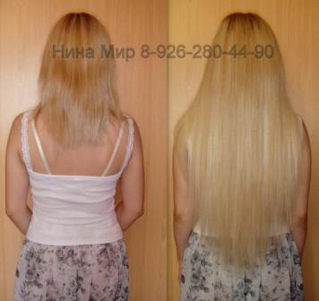 Наращивание волос и все виды парикмахерских услуг