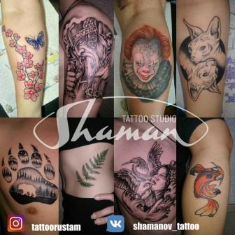 Художественная татуировка. Татуаж