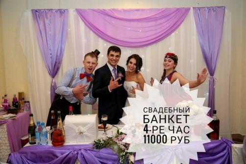 Ведущая диджей свадьба юбилей