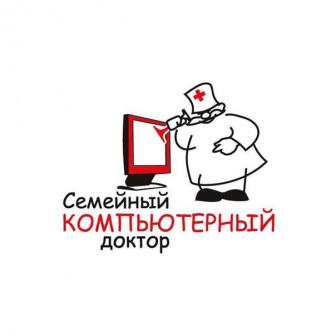 Ремонт компьютеров, ноутбуков с выездом на дом!