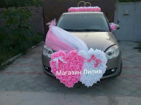 Прокат набора украшений на свадебную машину в Симферополе розово белые сердца на машину