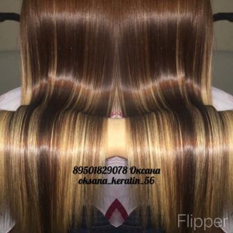 кератиновое выпрямление и ботокс волос!!!!