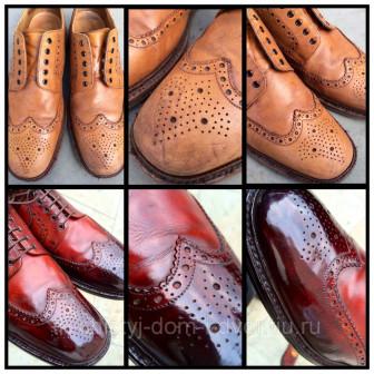 Качественная покраска кожаной обуви