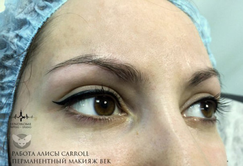 Перманентный макияж глаз от Алисы Кэрролл