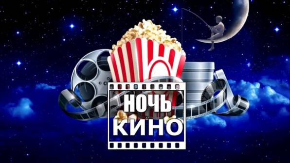 Киноночь в Erarooms