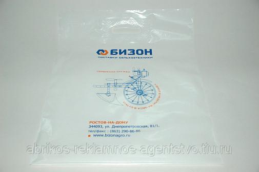 Нанесение изображения на полиэтиленовые пакеты с прорубной ручкой Тираж от 100 шт