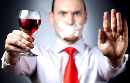 Лечение алкогольной зависимости Тетурам 1 год