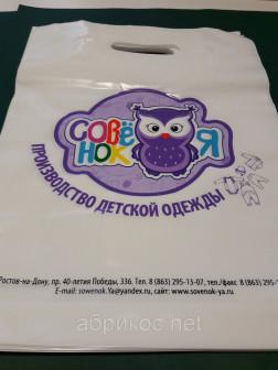 Пакет с логотипом 30х40 см, плотность 70 мкм, нанесение в 10 красок