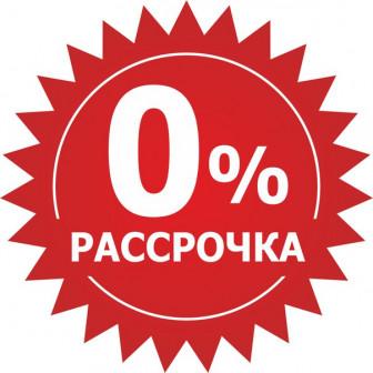 Помощь при покупке жилья в рассрочку по федеральной программе 0-2 годовых по всей территории РФ