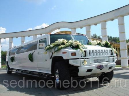 Лимузин Hummer