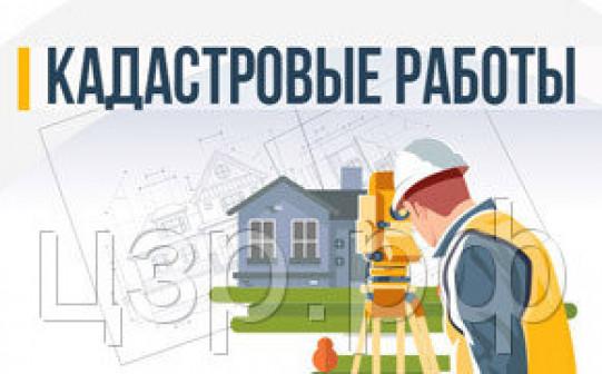 Межевой и Технический план садового дома