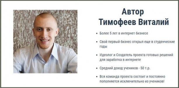 Клуб ПРО Активы - VIP участие с индивидуальным сопровождением