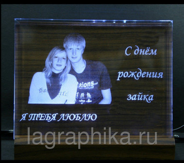 Фото в стекле на подставке с подсветкой 297х210 (А4)х10, Горизонтальное