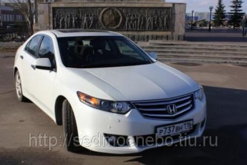 Автомобили на прокат на свадьб Honda Accord white
