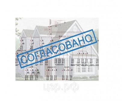 Получение разрешения на строительство жилого дома (ИЖС)