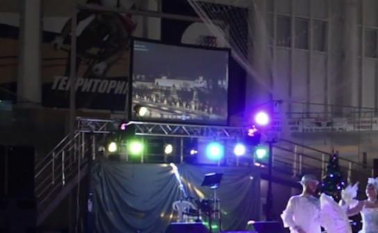 Проектор, звук, видео, презентации, слайдшоу, звуковое сопровождение, радиомикрофоны и тд. Организа