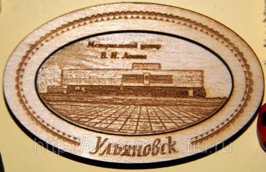 Подарки и сувениры Ульяновск