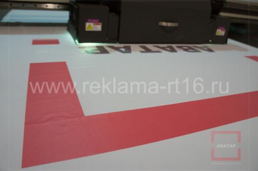 УФ-печать широкоформатная, на листовых материалах