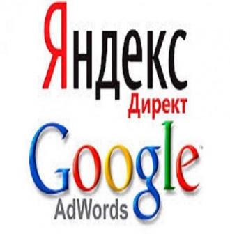 Настройка рекламы