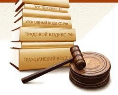 Адвокат Ведение уголовных дел