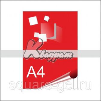 Наклейка на бумаге, А4, 1000 шт