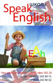 Школьная программа по английскому языку. Готовим к экзаменам.