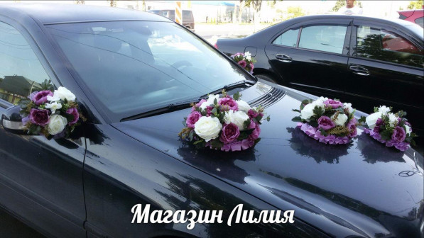 Прокат набора украшений на свадебную машину в Симферополе сиреневые букеты на капот