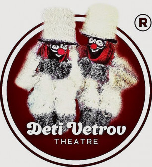 Клоун-Мим-ТеатрDETIVETROV ведущий; шоу-балет; фокусник; артист; шоу; иллюзионист