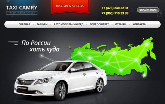 Междугороднее такси бизнесс-класса в Воронеже