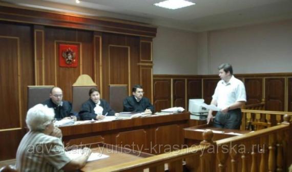 Арбитражное дело да суд в Красноярске