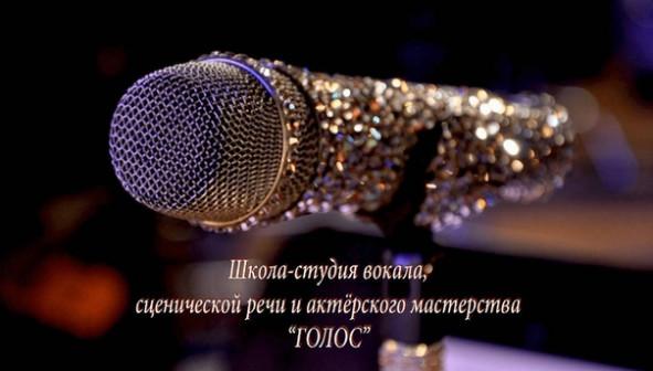 Уроки по вокалу, актерскому мастерству и сценической речи!!!