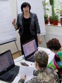 КУРС обучения Excel, Word, Power Point 20132016 РАСШИРЕННЫЕ ВОЗМОЖНОСТИ